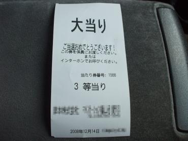 Dscf99711s