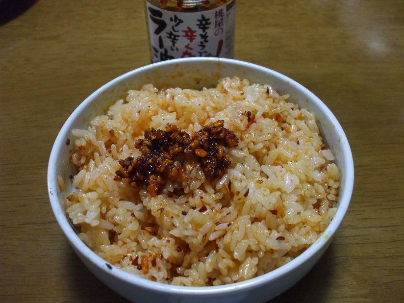 辛そうで辛くない少し辛いラー油白米掛け